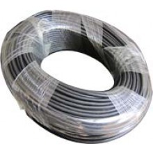 330' Cable Roll #4wire PVC Shielded