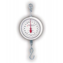 """MCS-20H Utility Scale with """"S"""" Hooks"""